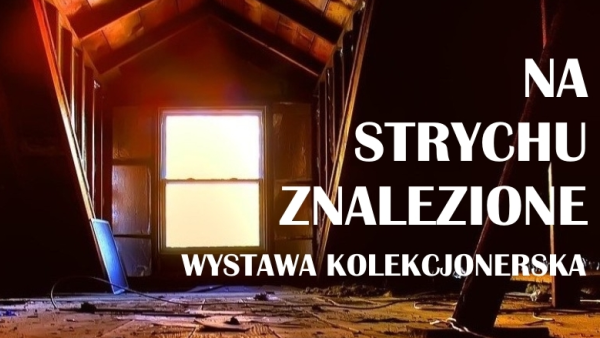 browar_wystawa