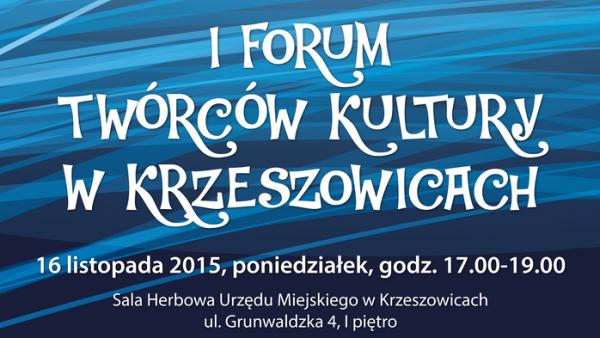 forum_kultury